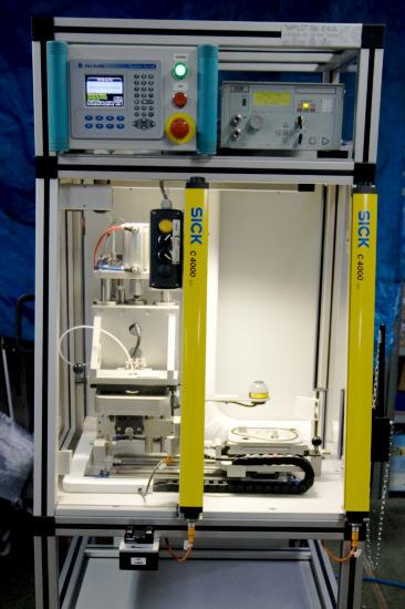 Tester szczelności obudowy układu elektronicznego